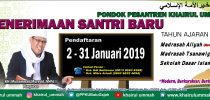 Penerimaan Santri Baru (PSB) 2019-2020 Pondok Pesantren Khairul Ummah